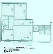 Продаётся 3 х.к. квартира: Менжинского, 8 ! ВСЕГО: 3200 т.р.