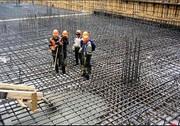 Плотник-бетонщик