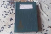 Большая Коллекция Почтовых Марок России и СССР