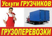 Квартрные переезды в Красноярске