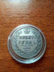 Купить монеты в красноярске 50 копеек 2007 украина стоимость