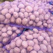 Картофель оптом с хозяйства.