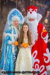 Дед Мороз и Снегурочка с дрессированной собачкой.Красноярск