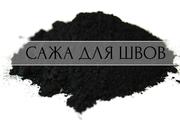 Заводской чёрный пигмент,  сажа оптом