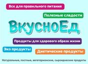 Официальный поставщик магазинов полезных продуктов в России