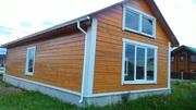 Продается дом в стиле Шале расположенный на земельном участке 14, 6 сот