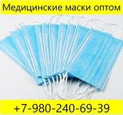 Медицинские маски оптом с доставкой в Красноярске